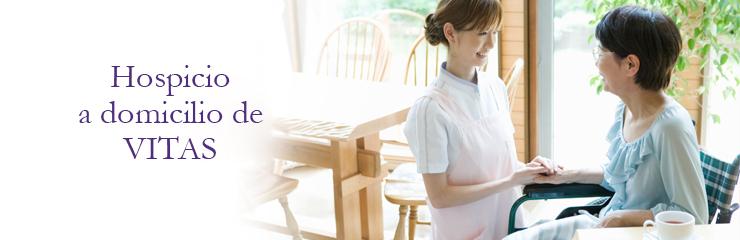 Cuidado de hospicio a domicilio | VITAS Healthcare